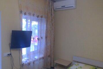Гостевой дом, Слободская улица, 16А на 4 номера - Фотография 3