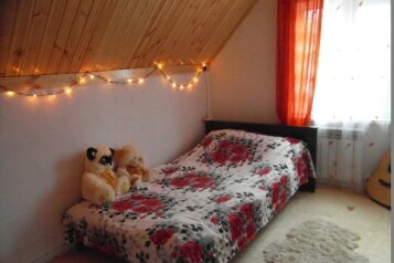 Сдам дом в г.Хвалынске, 108 кв.м. на 10 человек, 3 спальни, Саратовская улица, Хвалынск - Фотография 3