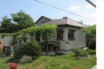 Коттедж, 35 кв.м. на 2 человека, 1 спальня, улица Ленина, село Мысхако, Новороссийск - Фотография 1