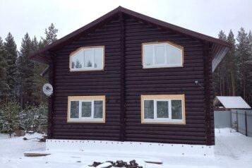 Сдается дом,коттедж посуточно, 150 кв.м. на 12 человек, 3 спальни, Тенистая улица, 2, Чкаловский район, Екатеринбург - Фотография 1