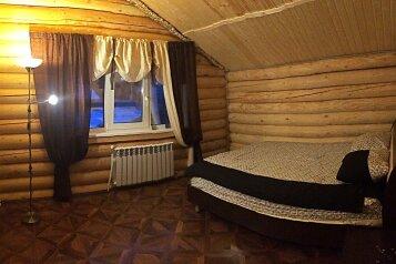 Сдается дом,коттедж посуточно, 150 кв.м. на 12 человек, 3 спальни, Тенистая улица, 2, Чкаловский район, Екатеринбург - Фотография 2