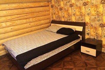 Сдается дом,коттедж посуточно, 150 кв.м. на 12 человек, 3 спальни, Тенистая улица, 2, Чкаловский район, Екатеринбург - Фотография 3