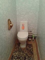 2-комн. квартира, 41 кв.м. на 5 человек, Гагарина, Байкальск - Фотография 2