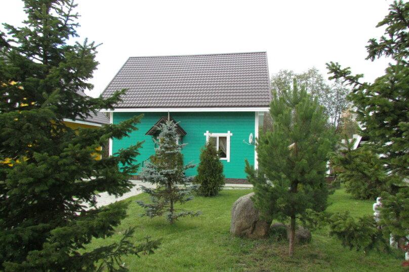Дом, 220 кв.м. на 18 человек, 5 спален, деревня Настасьино, 31, Наро-Фоминск - Фотография 5