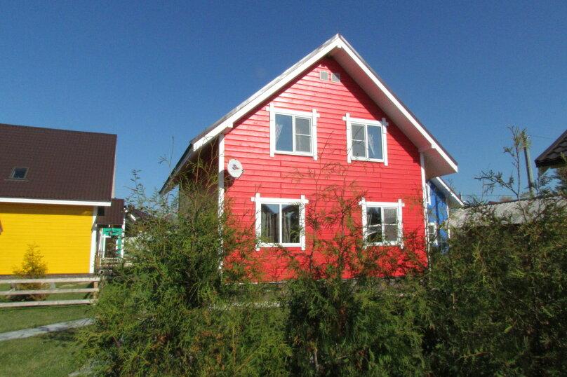 Дом, 220 кв.м. на 18 человек, 5 спален, деревня Настасьино, 31, Наро-Фоминск - Фотография 6