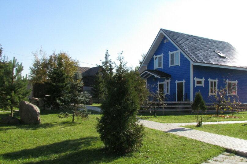 Дом, 220 кв.м. на 18 человек, 5 спален, деревня Настасьино, 31, Наро-Фоминск - Фотография 7