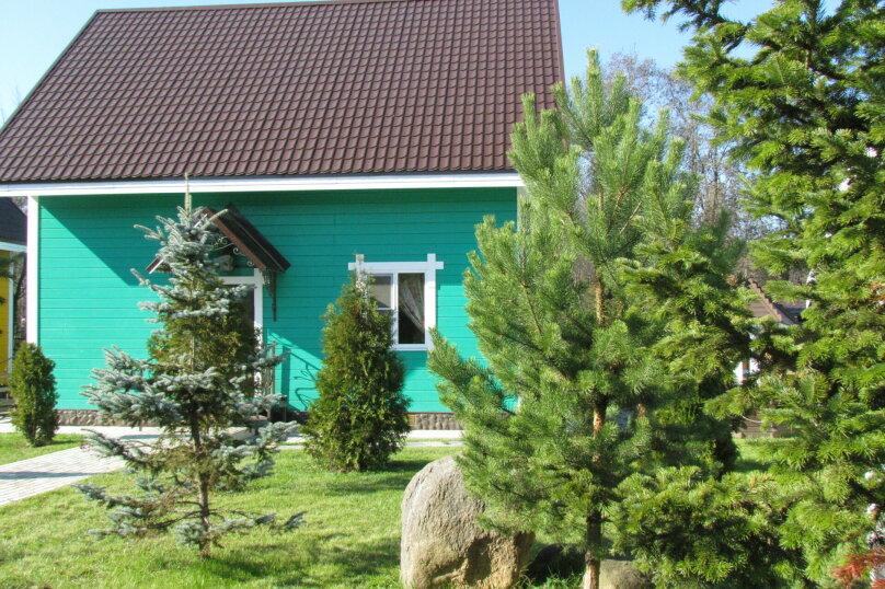 Дом, 220 кв.м. на 18 человек, 5 спален, деревня Настасьино, 31, Наро-Фоминск - Фотография 8
