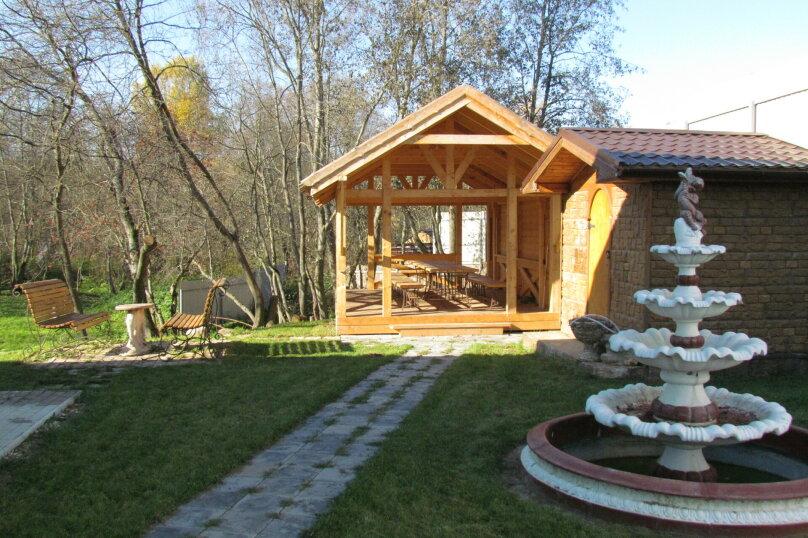 Дом, 220 кв.м. на 18 человек, 5 спален, деревня Настасьино, 31, Наро-Фоминск - Фотография 10