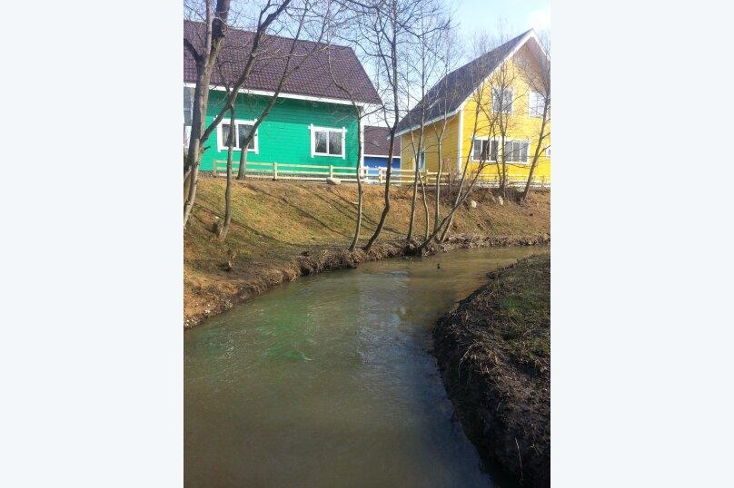 Дом, 220 кв.м. на 18 человек, 5 спален, деревня Настасьино, 31, Наро-Фоминск - Фотография 49