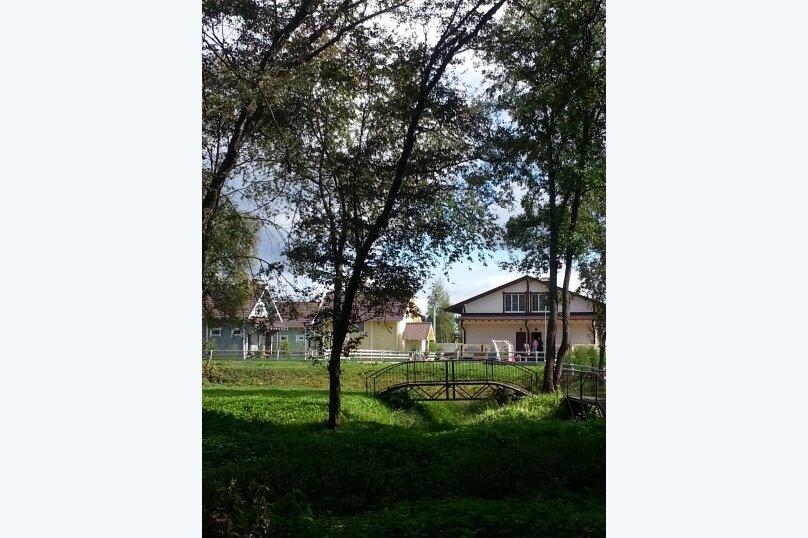 Дом, 220 кв.м. на 18 человек, 5 спален, деревня Настасьино, 31, Наро-Фоминск - Фотография 50