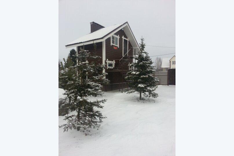 Дом, 220 кв.м. на 18 человек, 5 спален, деревня Настасьино, 31, Наро-Фоминск - Фотография 27