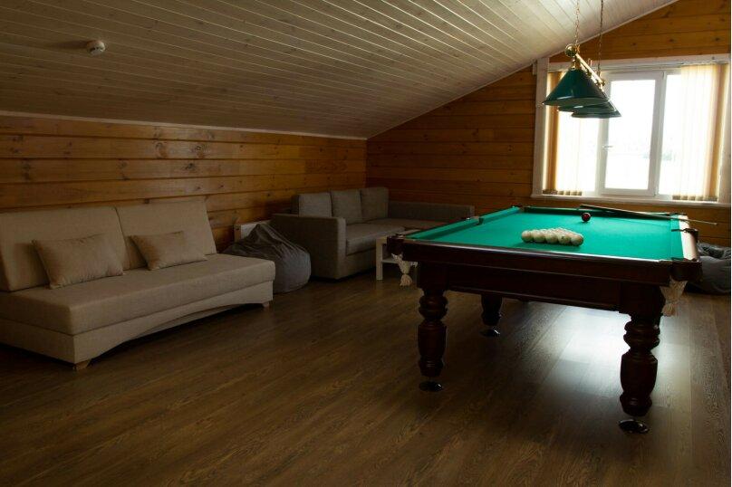 Дом, 220 кв.м. на 18 человек, 5 спален, деревня Настасьино, 31, Наро-Фоминск - Фотография 39