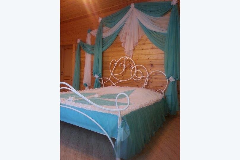 Дом для банкета, 250 кв.м. на 20 человек, 6 спален, деревня Юрьево, 1, Наро-Фоминск - Фотография 13