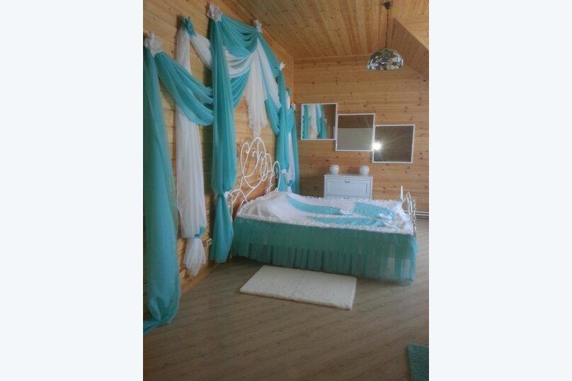 Дом для банкета, 250 кв.м. на 20 человек, 6 спален, деревня Юрьево, 1, Наро-Фоминск - Фотография 14