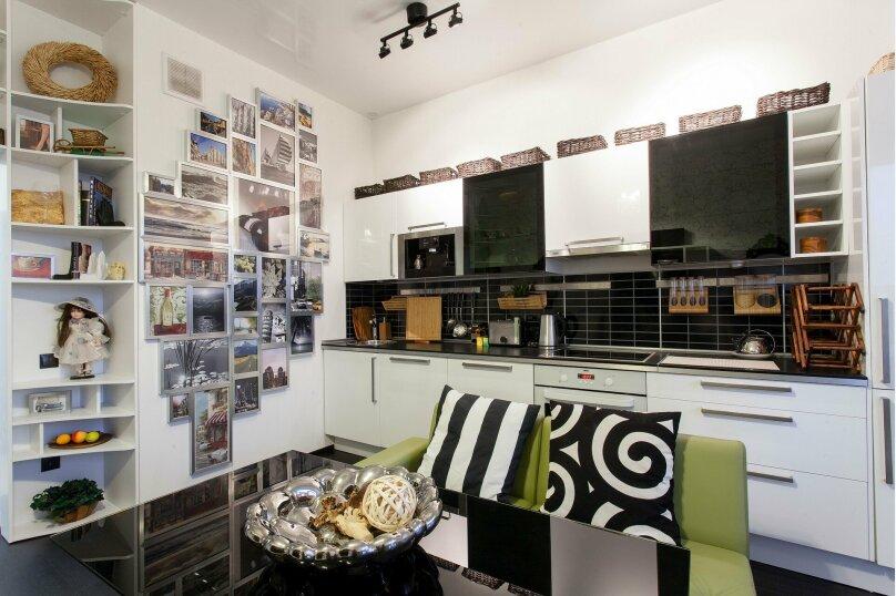 1-комн. квартира, 56 кв.м. на 3 человека, улица Папанина, 18, Екатеринбург - Фотография 11