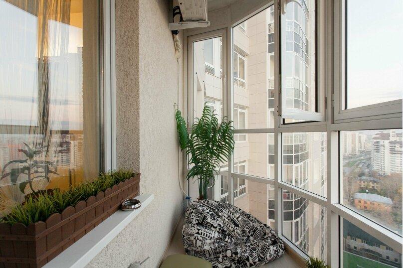 1-комн. квартира, 56 кв.м. на 3 человека, улица Папанина, 18, Екатеринбург - Фотография 13