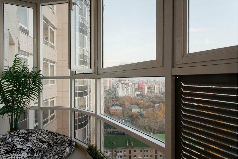 1-комн. квартира, 56 кв.м. на 3 человека, улица Папанина, 18, Екатеринбург - Фотография 14
