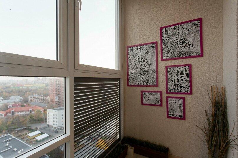 1-комн. квартира, 56 кв.м. на 3 человека, улица Папанина, 18, Екатеринбург - Фотография 38