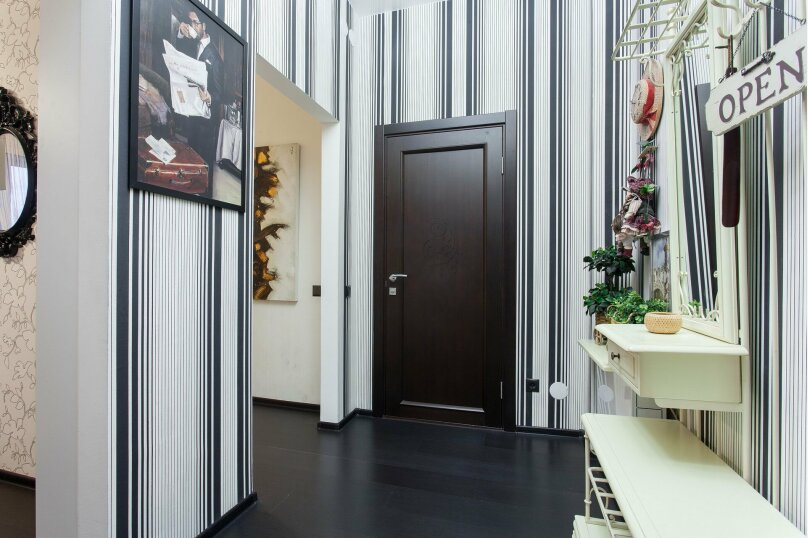 1-комн. квартира, 56 кв.м. на 3 человека, улица Папанина, 18, Екатеринбург - Фотография 19