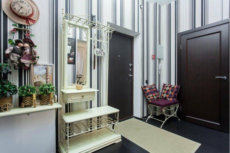 1-комн. квартира, 56 кв.м. на 3 человека, улица Папанина, 18, Екатеринбург - Фотография 21
