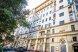 2-комн. квартира, 52 кв.м. на 6 человек, проспект Мира, 70, метро Проспект Мира, Москва - Фотография 19