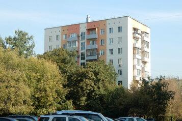 1-комн. квартира, 38 кв.м. на 5 человек, улица Павла Андреева, 7, метро Добрынинская, Москва - Фотография 4