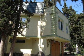 Этаж в коттедже на Красноармейской, 95 кв.м. на 7 человек, 2 спальни, Красноармейская улица, 1, Ялта - Фотография 1