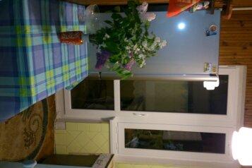 2-комн. квартира, 48 кв.м. на 5 человек, улица Сурикова, 18, Алупка - Фотография 2