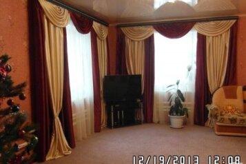 Сдам дом, 125 кв.м. на 16 человек, 3 спальни, Саратовская улица, Хвалынск - Фотография 3