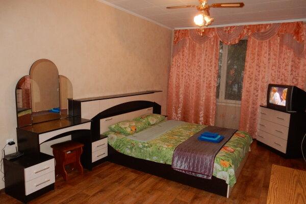 1-комн. квартира, 36 кв.м. на 4 человека, Вешняковская улица, 3, метро Новогиреево, Москва - Фотография 1