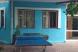 Коттедж, 350 кв.м. на 10 человек, 5 спален, Чкалова, Адлер - Фотография 3