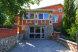Эко усадьба в посёлке Айвовое, Айвовое, Краснофлотская улица на 4 комнаты - Фотография 10