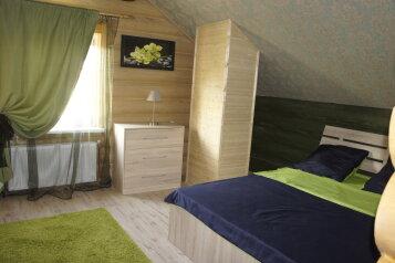 """Коттедж в аренду, 350 кв.м. на 15 человек, 7 спален,  коттеджный поселок """"Зеленая опушка"""", Бронницы - Фотография 2"""