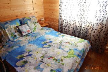 Коттедж, 80 кв.м. на 8 человек, 3 спальни, Профсоюзная улица, Суздаль - Фотография 3