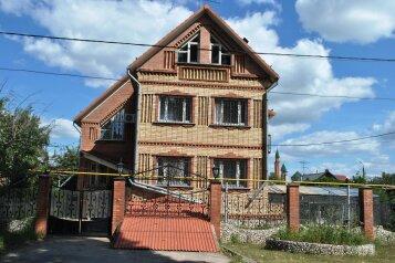 Гостевой дом, Тихий проезд на 4 номера - Фотография 1