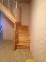 Бунгало  на оз. Банное, 85 кв.м. на 8 человек, 3 спальни, Тагира Кусимова , 2в, Банное - Фотография 3