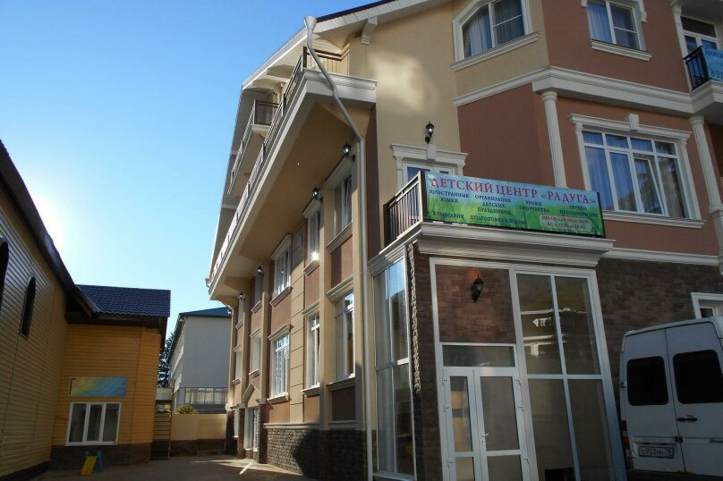 Гостевой дом в п. Красная Поляна, Заповедная улица, 3 на 15 комнат - Фотография 29