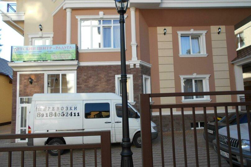 Гостевой дом в п. Красная Поляна, Заповедная улица, 3 на 15 комнат - Фотография 30