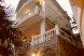 Апартаменты , Лазурная на 3 номера - Фотография 2