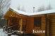 1-но этажный кирпичный дом на Волге, 50 кв.м. на 4 человека, 2 спальни, деревня Кочнево на Волге, Дубна - Фотография 22