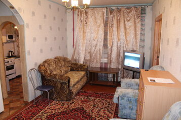 2-комн. квартира, 45 кв.м. на 4 человека, Мира, Кировск - Фотография 2