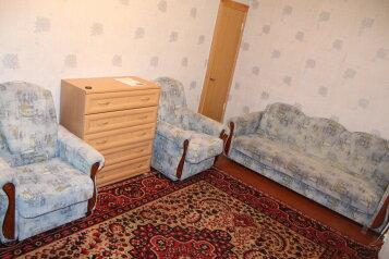 2-комн. квартира, 45 кв.м. на 4 человека, Мира, Кировск - Фотография 3
