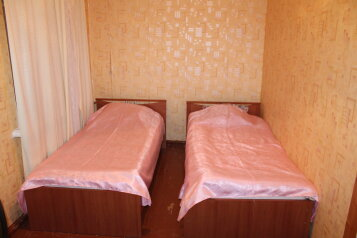 2-комн. квартира, 45 кв.м. на 4 человека, Мира, Кировск - Фотография 4