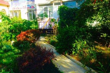 1-комн. квартира, 25 кв.м. на 2 человека, Советская улица, 15, Саки - Фотография 3