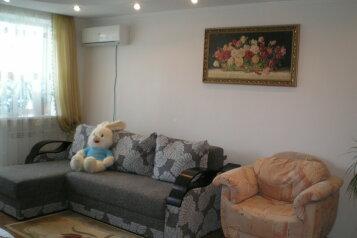 3-комн. квартира, 70 кв.м. на 6 человек, улица Дёмышева, Евпатория - Фотография 1