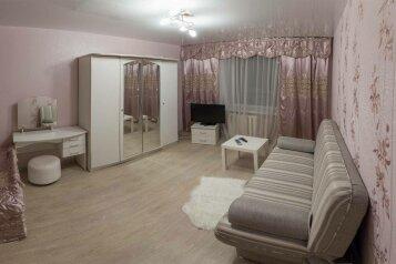 1-комн. квартира, 40 кв.м. на 2 человека, улица Савельева, 58, Курган - Фотография 1
