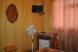 Гостевой дом, Южная на 9 номеров - Фотография 20