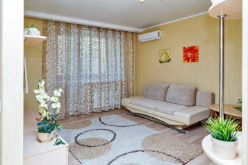 1-комн. квартира, 40 кв.м. на 2 человека, улица Мичурина, 157, Саратов - Фотография 1