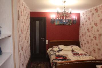 2-комн. квартира, 58 кв.м. на 4 человека, Нагорная улица, 27, Сочи - Фотография 1