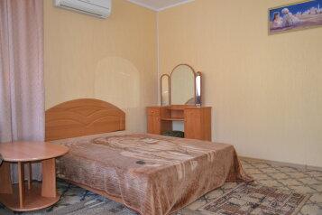 Дом у моря, 100 кв.м. на 7 человек, 2 спальни, улица Горького, 5, Алушта - Фотография 3